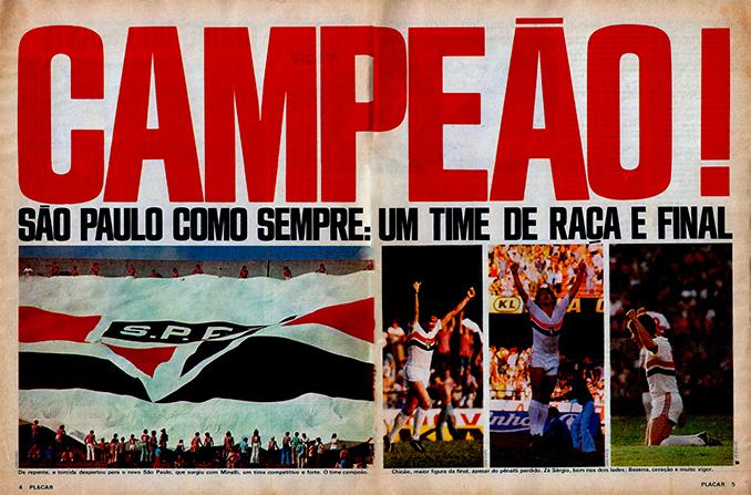 1977-d.jpg