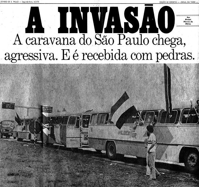 1977-h.jpg